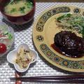 食感が楽しい♪ 筍入りハンバーグ&姫皮の梅かつお和え by masaさん