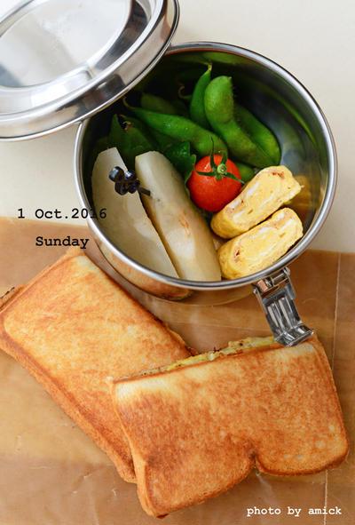 10月2日 日曜日 ハムチーズホットサンド