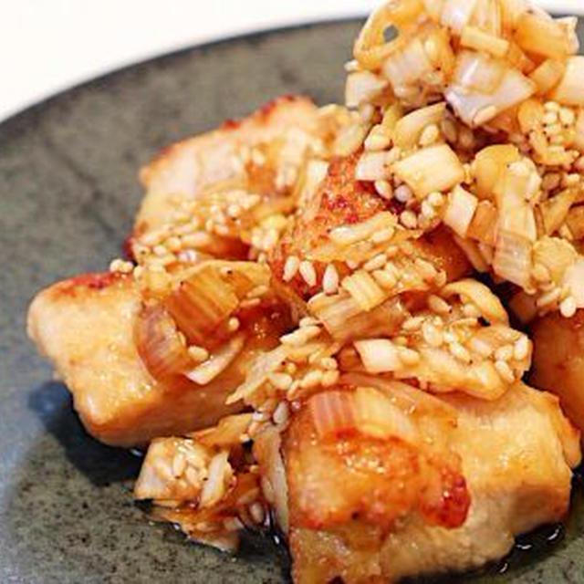 ジューシーねぎダレ鶏むね肉揚げの簡単レシピ
