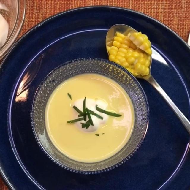 【シンプルな材料だけでとても美味しい】バターコーンの冷製スープ クリーム仕立て