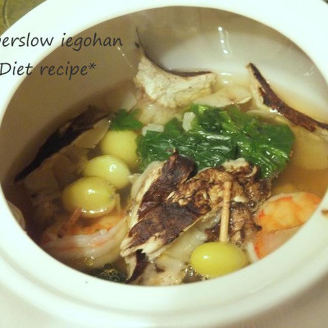 本格♪料亭の味「松茸の土瓶蒸し」しめじや舞茸でも美味しくできるレシピ。