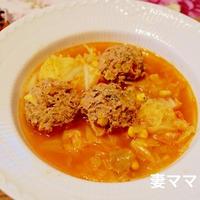 「亀の甲せんべい」と時短・簡単「ご馳走スープ」♪ Meat Ball Soup