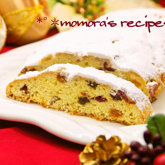 発酵なし♪ホットケーキミックスと水切りヨーグルトで簡単お菓子♡クリスマスに濃厚シュトーレン