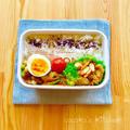 高3男子のお弁当 『鶏モモ肉のハーブソルト炒め』