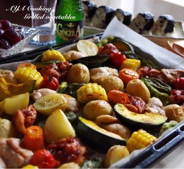 2種の漬け込みチキンと夏野菜のぎゅうぎゅう焼き