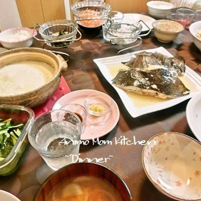 フードファイトはやめられない★週末の和食ごはん。
