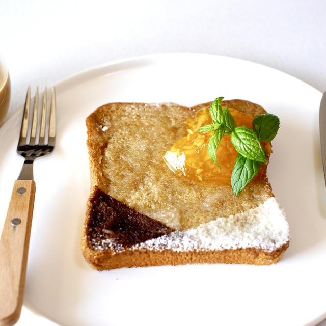 食パンアレンジレシピ〜簡単カフェオレトースト〜