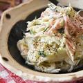 【レシピ・副菜・作り置き・動画】粉チーズでコクがある!!濃厚チーズの春雨サラダ