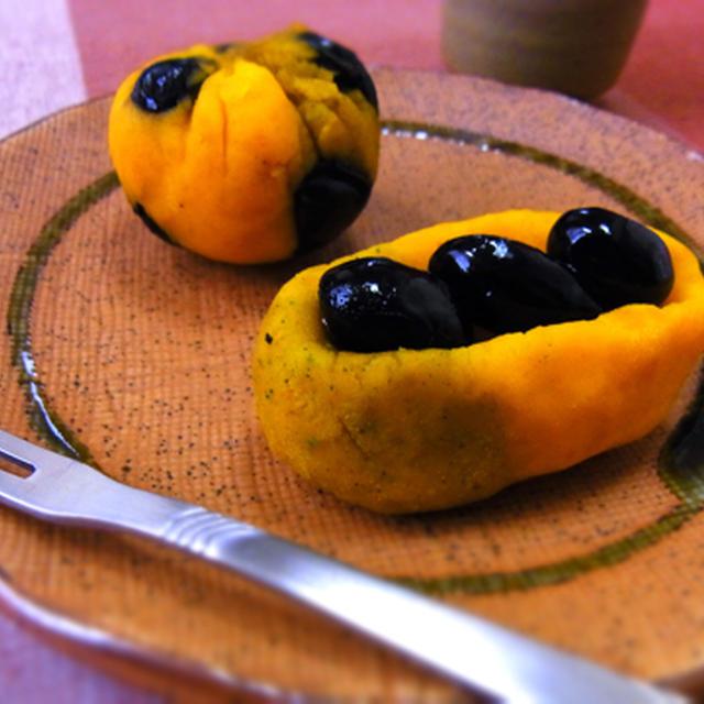 かぼちゃと黒豆の素朴菓子♡