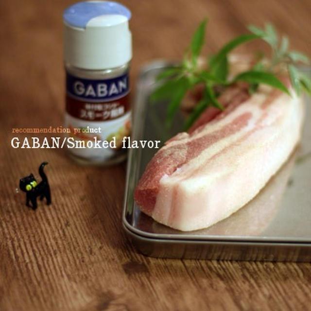 焼き豚のスモーク風味/サツマイモの蒸しパン