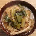野郎飯流・九条ネギと油揚げの合わせ味噌の味噌汁