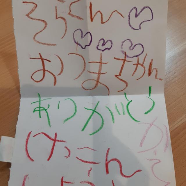 【次女】5歳(4歳11ヶ月の記録)