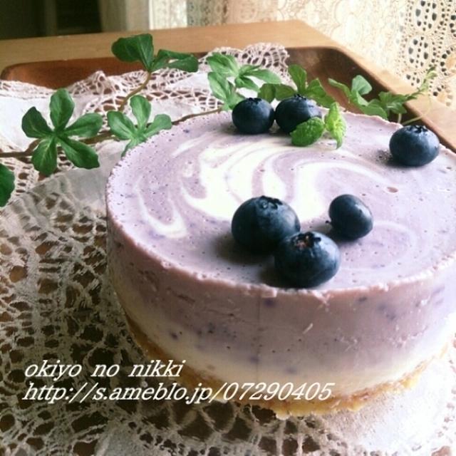 ブルーベリーのお豆腐レアチーズケーキ