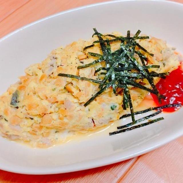 【糖質制限飯】かつおと納豆の梅しそオムレツ