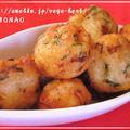 なめたけとろろ揚げ梅大葉風味♪大満足な野菜のおかずマクロビレシピ by MOMONAOさん
