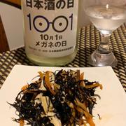 山口ひじきとニンジン、タケノコの炒め煮、板麩と小松菜の餡かけ、おろしなめこ、筍としらすのふわふわ