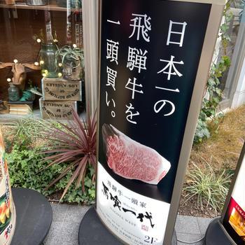 名古屋ランチ*めっちゃ美味しかったいちごパフェ♡ドラマ