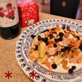 柿とサツマイモのヨーグルトソース