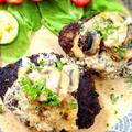 根菜きんぴらハンバーグの味噌クリームソース