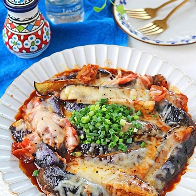 とろ~り食感!なすとベーコンの韓国風甘辛チーズ焼き♪連載