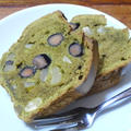 栗と黒豆の抹茶パウンドケーキ