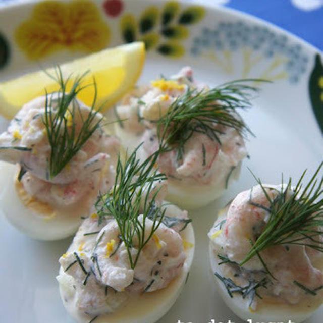 スウェーデン料理のレシピ:Ägghalvor (卵のオードブル)