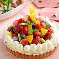 娘の誕生日ケーキ・フルーツてんこ盛りタルト