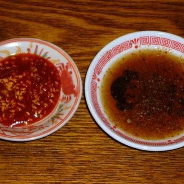 [レシピ] 鶏肉と夏野菜の地獄蒸し