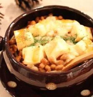 【レシピ】Mizkan納豆マーボ豆腐の素をつかって、『納豆マーボ豆腐ともやしのドリア』