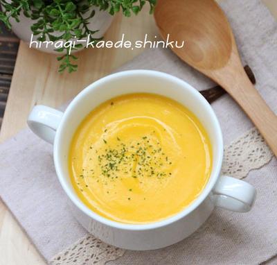 コンソメ不要!濃厚とろ~りかぼちゃスープ【ハロウィンにも♪】