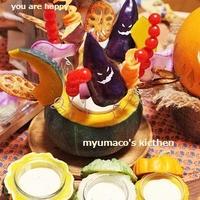 【モニタ】秋の根菜3種のバーニャカウダソース