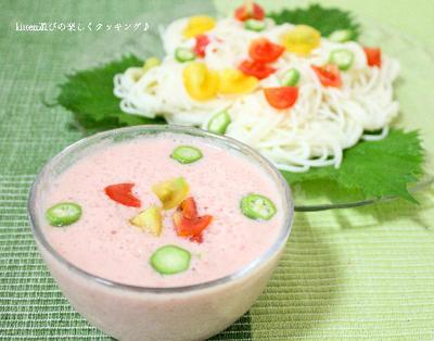 えっ!!イチゴ牛乳? フレッシュトマトde柚子胡椒風味の豆乳トマトつけ麺