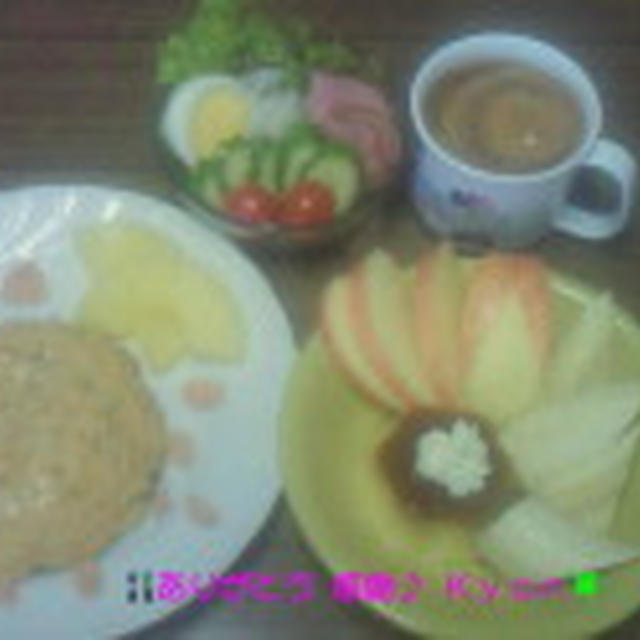 Good-morning Kyonのアーモンドケーキ&プリンアラモード~&野菜サラダ~編じゃよ♪