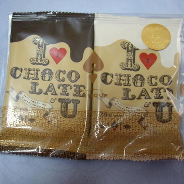 チョコレートのラスク