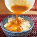 クリームチーズ卵かけご飯