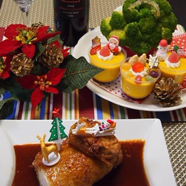 クリスマスのおもてなしに★ブッシュドノエル風ガランティン