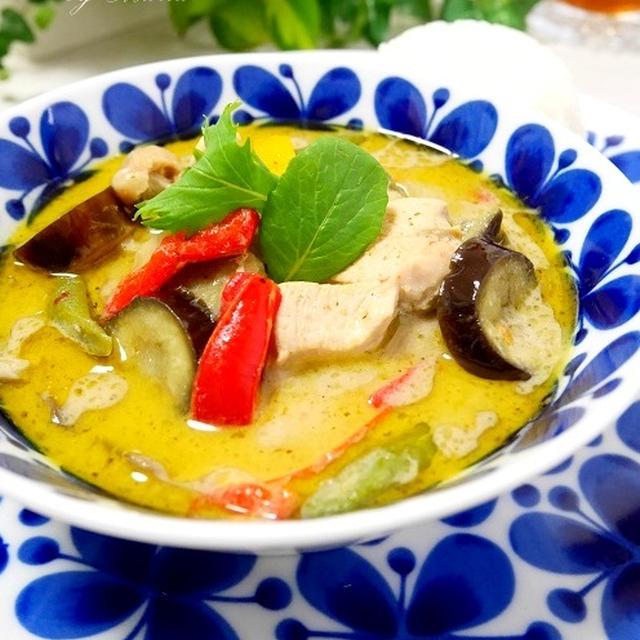 夏野菜たっぷり*タイのグリーンカレー