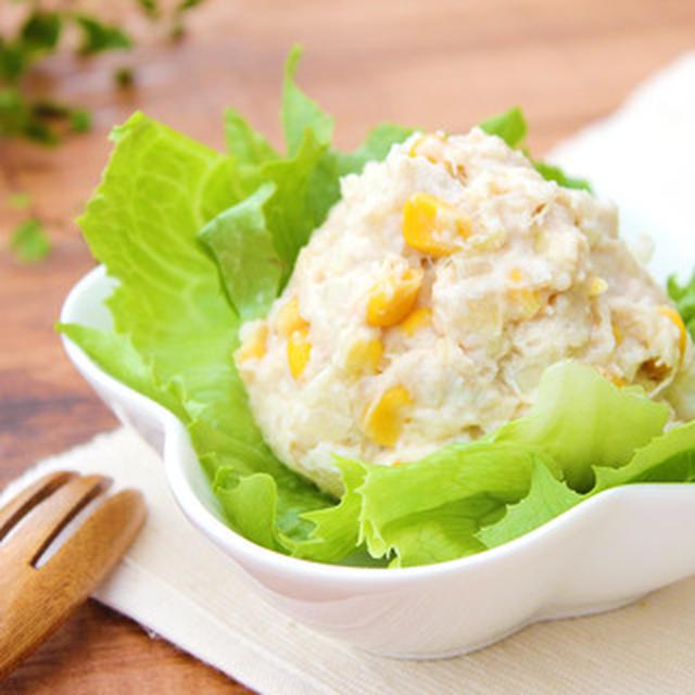 簡単手軽に♪風邪に負けない体作りに「里芋とコーンのポテトサラダ」