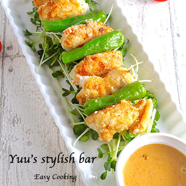 街中で話題沸騰!驚きの風味が美味!怪味ソースで頂く♡鶏むね肉のレモンペッパーチキン《簡単★節約》
