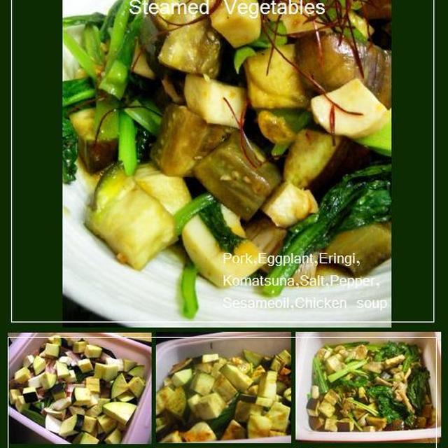 シリコンスチーマーで中華風蒸し野菜