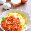 ホールトマトのキーマカレーパスタのレシピ
