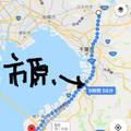 私が千葉県在住時にやった、アホなこと