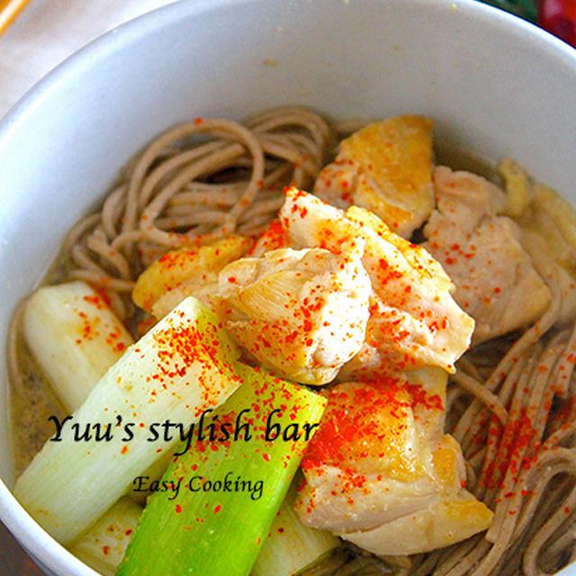 【連載】男子も満足の食べ応え♡麺つゆで楽々『ネギ鶏♡年越しそば』