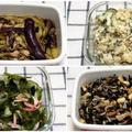 【簡単な作り置き4品】茄子とツナのさっぱり和え/和風ポテサラ/五目ひじき+2/酢の物