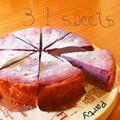 ♡混ぜるだけ♡薩摩芋のスイートポテトタルト♡【簡単】 by Mizukiさん
