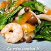 青梗菜と小海老のガーリック炒め