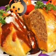 ■ハロウィンレシピ【南瓜ボートのチーズバーグパイ包み】