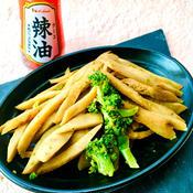 ゴボウとブロッコリーの麺つゆガーリックバターきんぴら