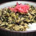 Vegan~豆腐とひじきのそぼろ丼