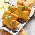かぼちゃのパウンドケーキ☆【スパイス大使】生クリーム不使用&甘さ控えめ。ドライフルーツ&ナッツ入りでダイエット中でも罪悪感なし♪